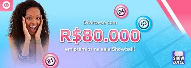 br_showball480