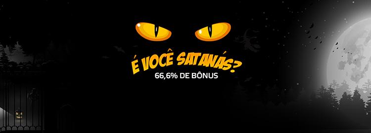 promo-halloween-666