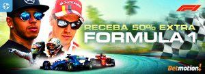 Volta mais rápida da Fórmula 1 dá 50% extra