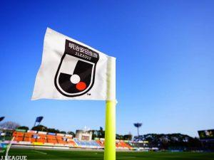 J-League: Campeonato Japonês também anuncia retorno