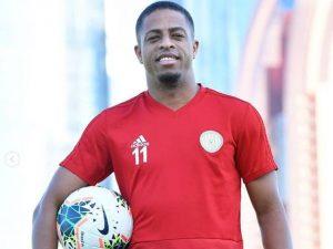Keno, ex-Palmeiras, é o novo reforço do Atlético-MG