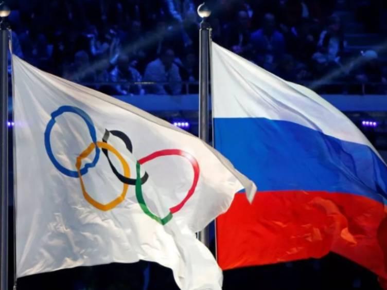 bandeiras-coi-russa_reproducao