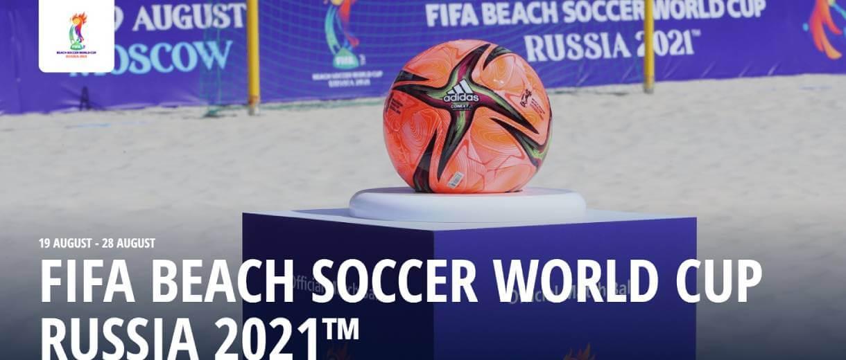 foto-fifa-beach-soccer-russia-2021